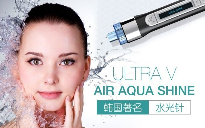 hemac-aesthetic-ultra-v-aqua-shine